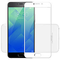 Закаленное защитное 3D стекло (на весь экран) для Meizu M5c (Белое)