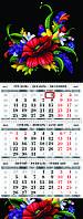 Квартальный календарь большой `Роспись`