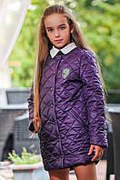 Детское стёганное демисезонное пальто длинная куртка на девочку с карманами фиолетовое 134 140 146 152