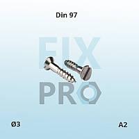 Шуруп с потайной головкой и прямым шлицем нержавеющий Din 97 М3 A2 ГОСТ 1145-80