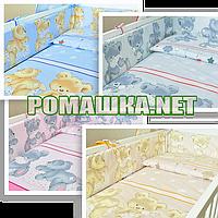 Набор в детскую кроватку из 6 предметов Подушки постель мягкие бортики большое одело 140х100 подушка 3855