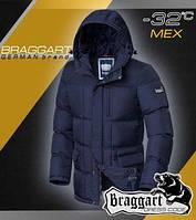 Зимняя мужская эффектная куртка