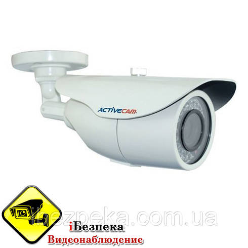Наружная камера ActiveCam AC-A253IR3