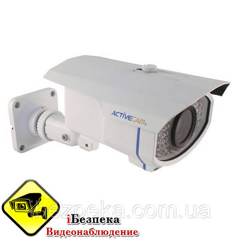 Наружная камера ActiveCAM AC-A254IR5