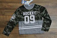 Кофта детская Камуфляж Rocket 09 Размер 6 лет