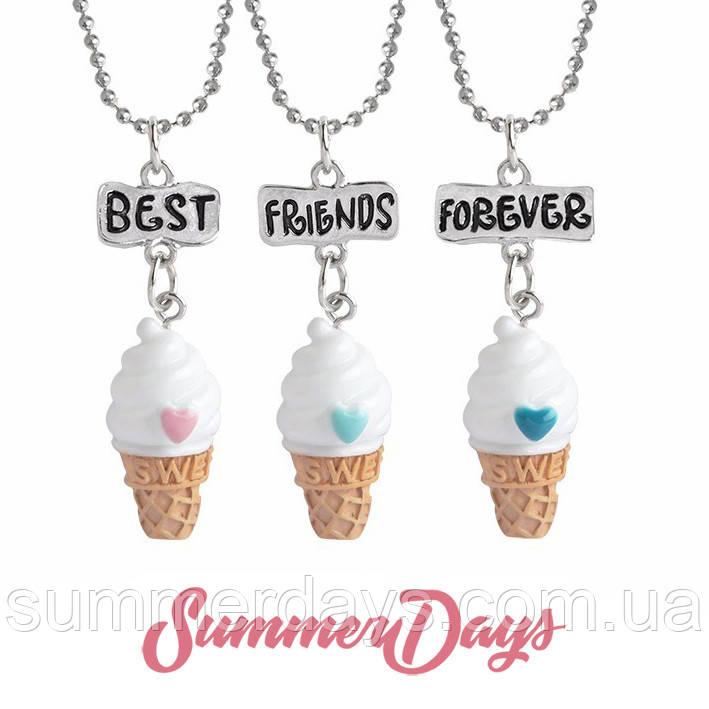 Тройные кулоны дружбы мороженое