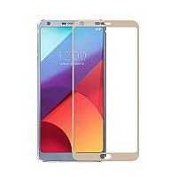 Закаленное защитное 3D стекло (на весь экран) для LG G6 H870 / H870DS (Золотое)