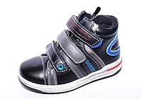 Модные кожанные ботинки для мальчика. р27-32