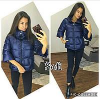 Женская стильная короткая куртка рукав три четверти.