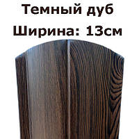 Штакетник металлический ширина 130мм, длина любая, толщина 0.42мм, темное дерево; Евроштакет