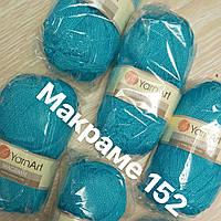 Турецкая пряжа для вязания  YarnArt Macrame (макраме)- 152 бирюза