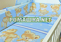 Защитные бортики защита ограждение охранка бампер для детской кроватки в на детскую кроватку манеж 3855