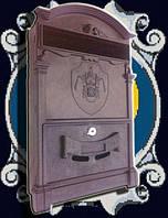 Почтовый ящик пластмассовый
