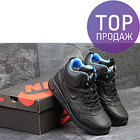 Мужские зимние кроссовки Nike Air Max, черного цвета / кроссовки мужские высокие Найк Аир Макс, кожаные