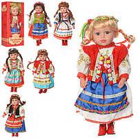 Кукла Подарочная Большая 47 см Украинськая Красуня M 1191 W музыкальная на Украинском в национальном костюме.