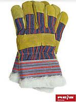 Перчатки защитные утепленные RSO