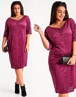 Красивое женское замшевое платье большого размера  +цвета