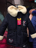 "Детская зимняя куртка на меху на девочку ""Teddy""  Размеры 30, 32"