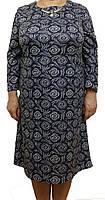 Платье женское батал, теплое