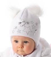 Детская теплая шапочка для девочки Бриллиантовые звездочки, MARIKA (Польша)