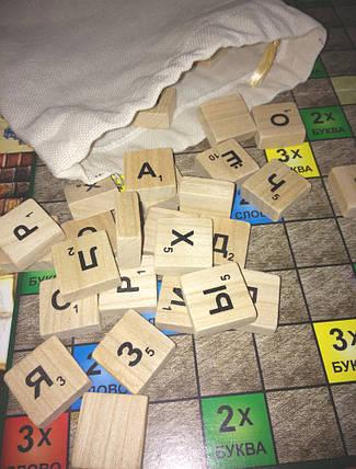 Настольная игра Эрудит 2 в 1 (Ерудит 2 в 1), фото 2