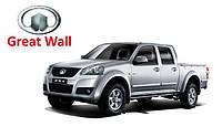 Трос замка двери передней (от ручки к электроприводу) 6105701-K80 (Great Wall Haval H3,H5)