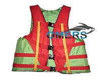 Спасательный жилет, страховочный от 30-50 кг, фото 1