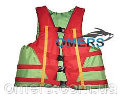 Спасательный жилет, страховочный от 30-50 кг