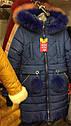 Зимнее пальто на девочку подростка Бубон Размеры 38- 44 Цвет пудра, фото 9