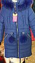 Зимнее пальто на девочку подростка Бубон Размеры 38- 44 Цвет пудра, фото 2