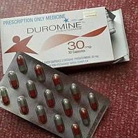 Таблетки для похудения, фото 1