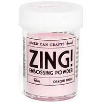 Пудра для ембосингу - Zing! - Rose