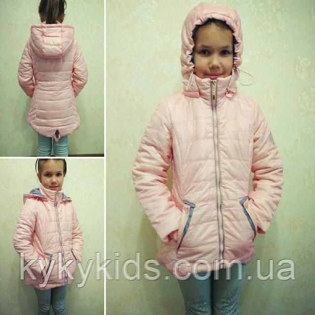 8cfdd581ff6 Демисезонная куртка для девочки. ТМ Grace ( от 4 до 12 лет)  продажа ...