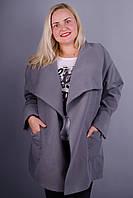 Софи. Красивое пальто больших размеров. Серый.