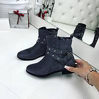37, 39, 40 размер! Стильные женские ботинки серые экозамш с ремешком