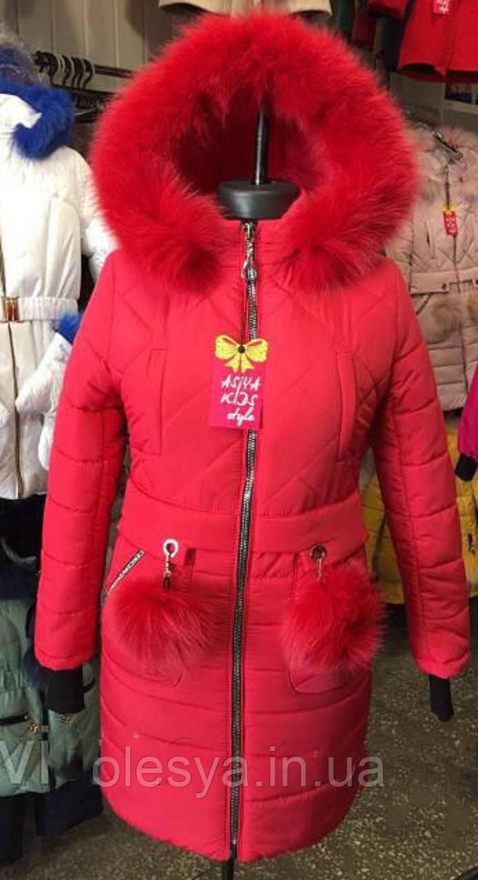 Зимнее пальто на девочку подростка Бубон Размер 38