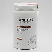 Альгинатная маска базисная универсальная для лица и тела Joko Blend 600 г