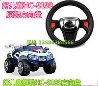 Руль для детского электромобиля универсальный 10мм/45 мм