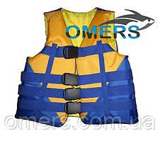 Спасательный жилет, страховочный от 70-90 кг