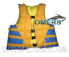 Спасательный жилет, страховочный от 90-110 кг