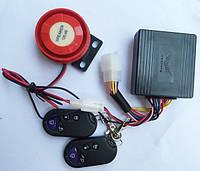 Дистанционное управление с сигнализацией для детских квадроциклов