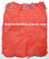 Сетка овощная 45х75 (до 30кг) красная, сітка овочева (мішок), фото 1