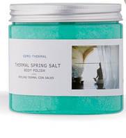 Скраб для тела на основе термальной соли, 800 г