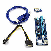 Адаптер-райзер PCI-E x1 to 16x, 60 см USB 3.0 Cable SATA to 6Pin Power ver.006C (RX-riser-006c 6 pin)