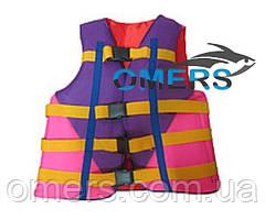 Спасательный жилет, страховочный от 50-70 кг