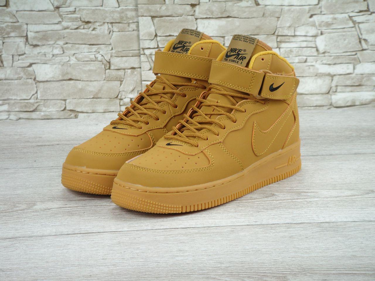 Кроссовки мужские Найк Nike Air Force 1 light brown. ТОП Реплика ААА класса.