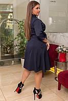 Женское платье запах больших размеров 410а (Б)