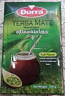 Мате (матэ) зеленый чай, 250 гр