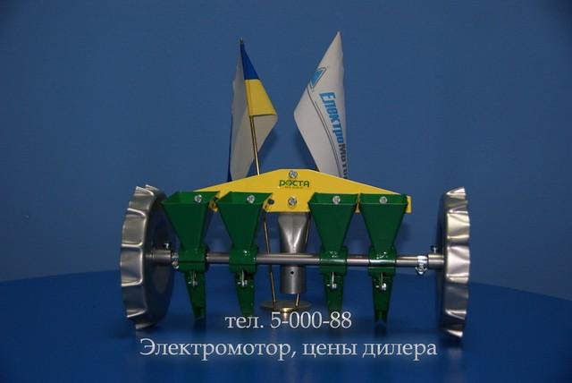 Сеялка ручная СМК-4