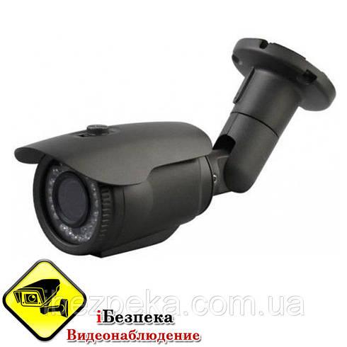 Наружная камера  Atis AW-H800IR-20G